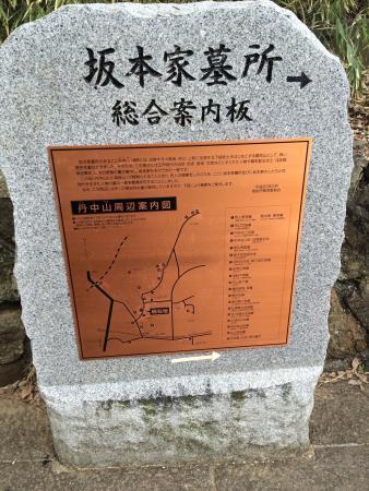 Sakamoto Tomb