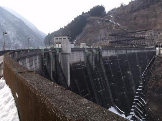 Futase Dam