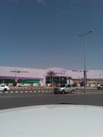 Al Kharj, Σαουδική Αραβία: Jaw Mall