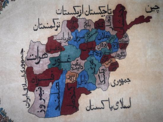 The map of Afghanistan Picture of Sansom Kabob House Philadelphia