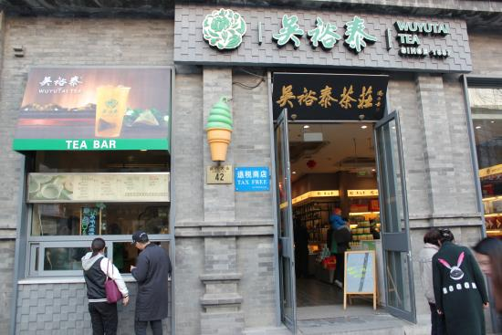 ‪Wuyutai Tea Shop (Wangfujing)‬