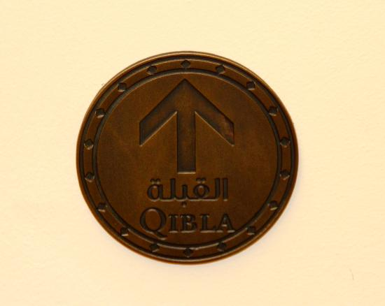 The St. Regis Saadiyat Island Resort: Look for this medallion on your room's ceiling.