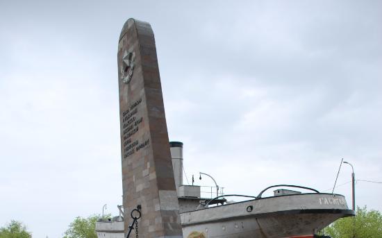 Steamship Gasitel