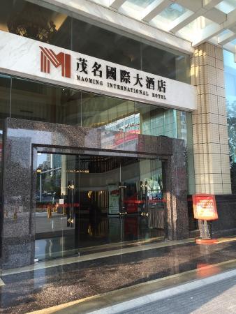 Maoming International Hotel: Hotel Entrance