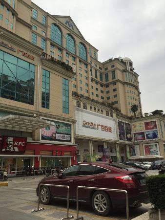 Maoming, Cina: KFC next door
