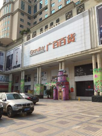 Maoming, Cina: Shopping arcade attached