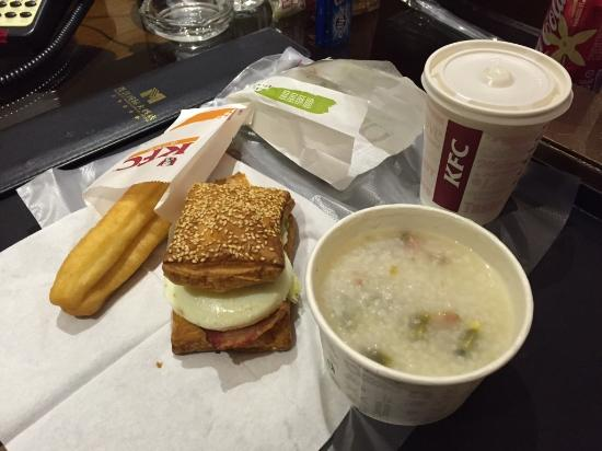 Maoming, Cina: Chinese accented KFC food