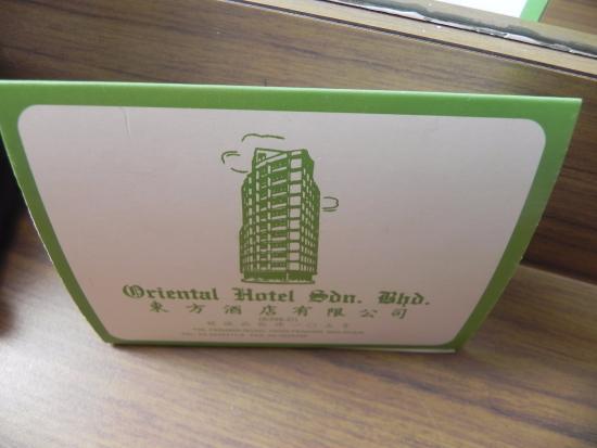 Oriental Hotel Photo