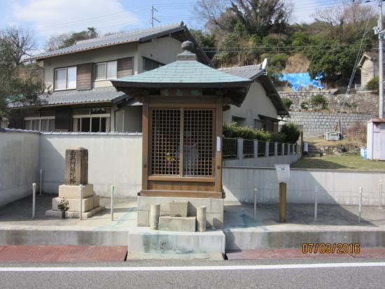 the top 10 things to do near sakoshi station ako tripadvisor rh tripadvisor com