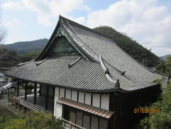 Myodoji Temple
