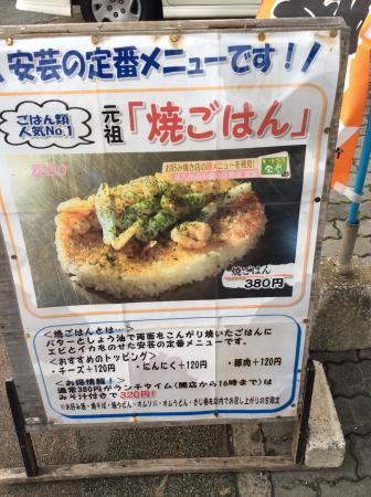 美味しい ご飯 広島