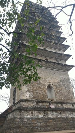 ‪Lingbao Tower‬