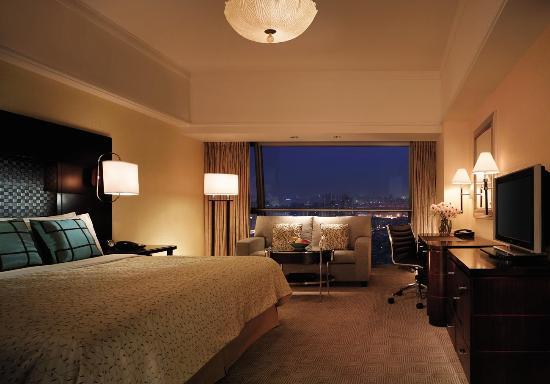 Shangri-La Hotel,Xian: Horizon Club Room