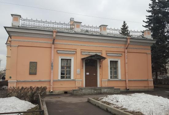 Narva Outpost Museum