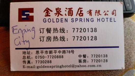 Enping, Κίνα: TA_IMG_20160328_150341_large.jpg