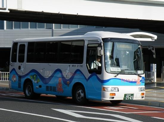 Akashi City Taco Bus