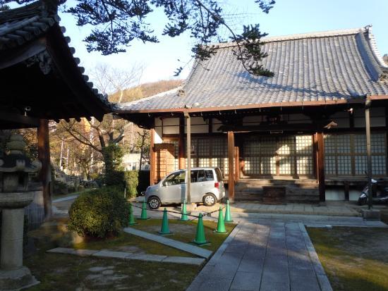 Dainen-ji Temple