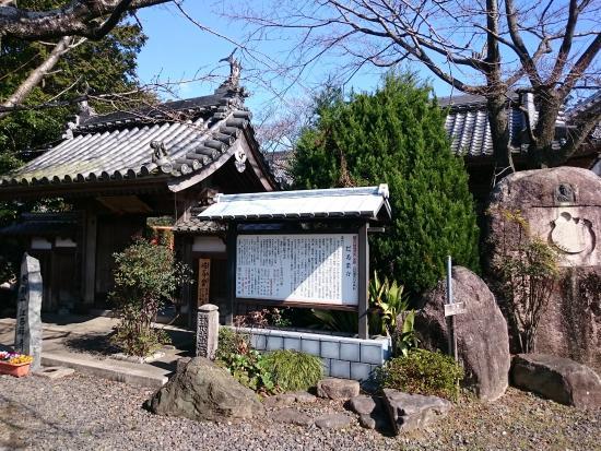 Daruma-dera Temple