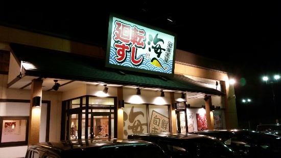 Sushi-Go-Round Umie Kuwana