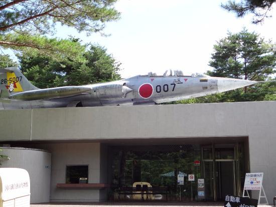 Kawaguchiko Motor Museum