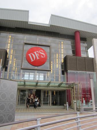 DFS旗下冲绳T广场