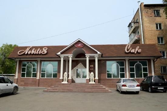 Cafe Nobilis
