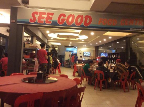 See Good Food Centre : photo0.jpg