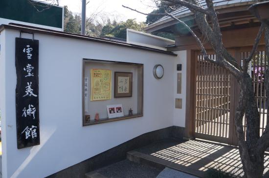 Setsudo Art Museum