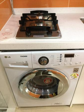 urban place gangnam gas stove u0026 washerdryer all in one