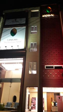Sankama The Boutique Hotel