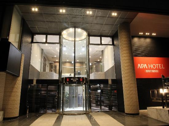 APA Hotel Fukuoka Yukuhashi Ekimae: 外観