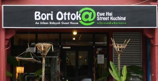 Bori Ottok Guesthouse Photo