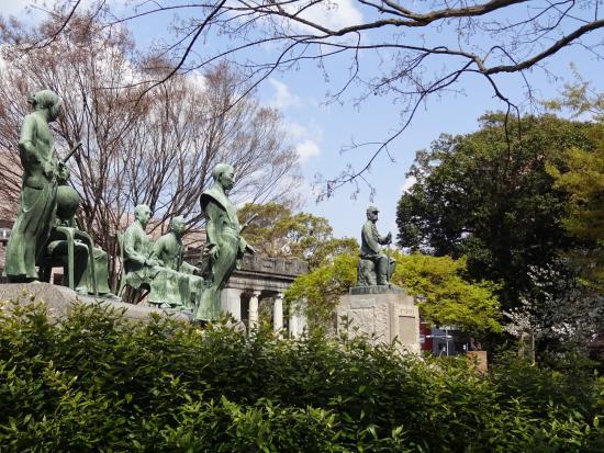 Takahashi Park