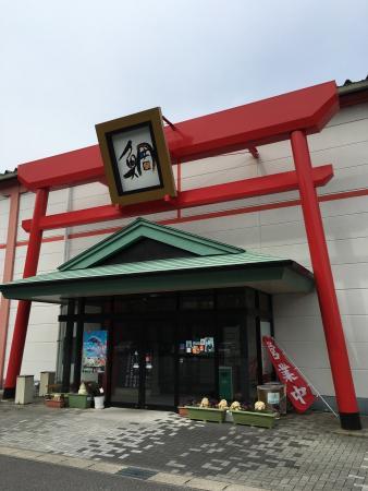 Taimatsurihiroba