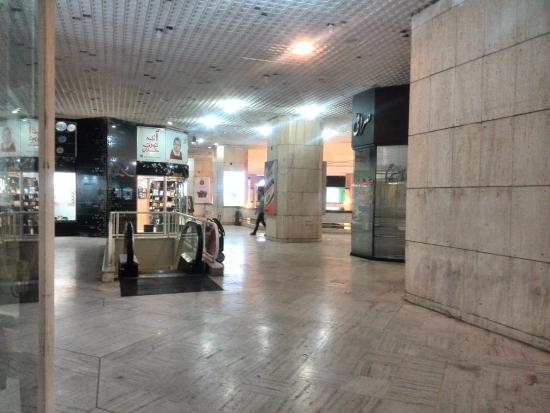 Eskan Tower: Entrance
