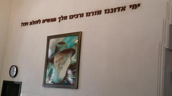 Chabad House: Inside