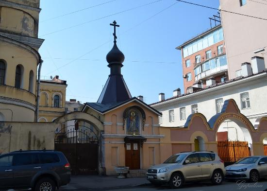 The Church of St. Demetrius the Metropolitan of Rostov
