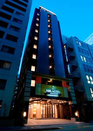 APA Hotel Kodenmacho Ekimae