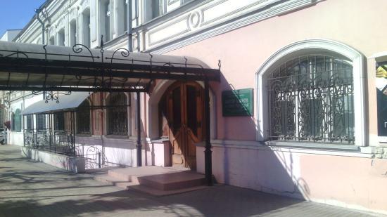 Viktor Ivanov I Zemlya Ryazanskaya Art Gallery