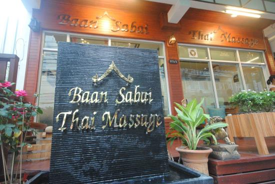 ‪Baan Sabai Massage Center‬