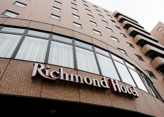 ‪Richmond Hotel Sendai‬
