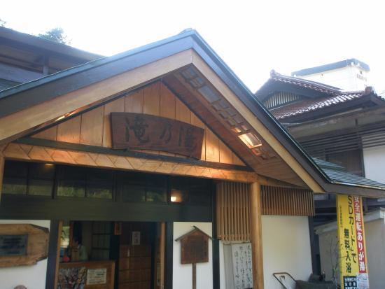 Photo of Naruko Hotel Osaki