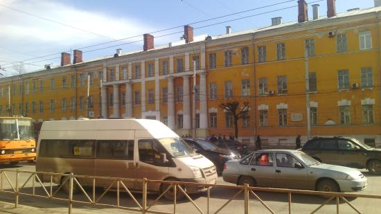 Military Clinical Hospital