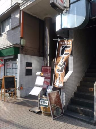 Tatsuki Coffee
