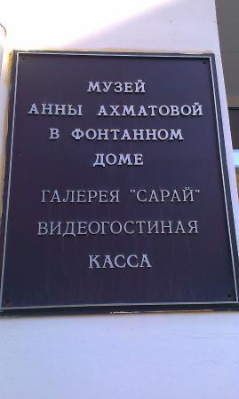 """Галерея """"Сарай"""""""