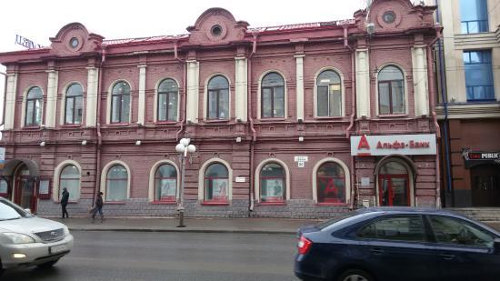 I. Nekrasova House