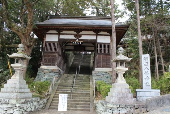 Suda Hachiman Shrine