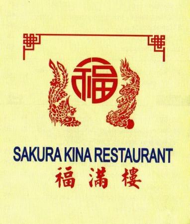 Birkeland, Norway: Sakura Kina restaurant