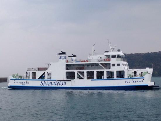 Shimatetsu Ferry