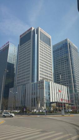 Ramada Plaza Xian South